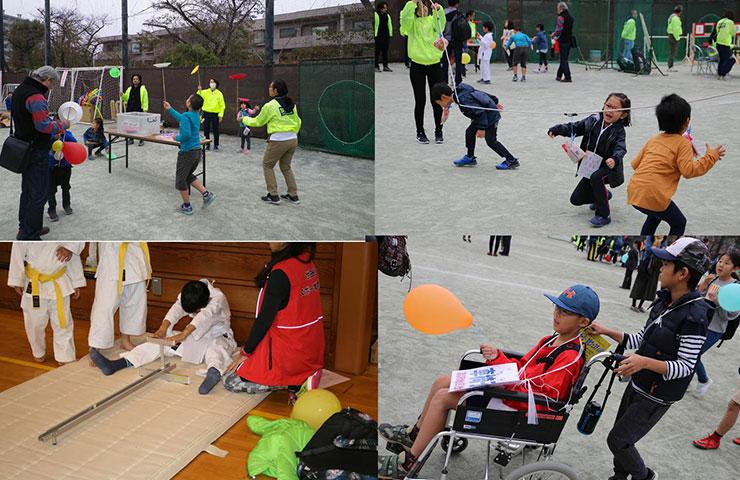 パン食い競走・体力測定・車椅子体験・皿まわし