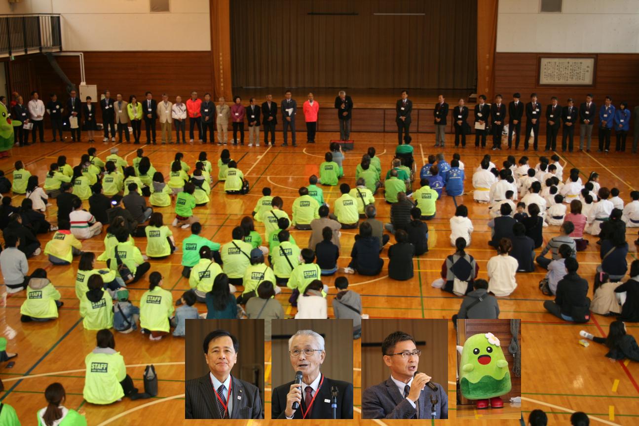保坂区長他ご来賓を迎えて開会式、オッポンも応援に!