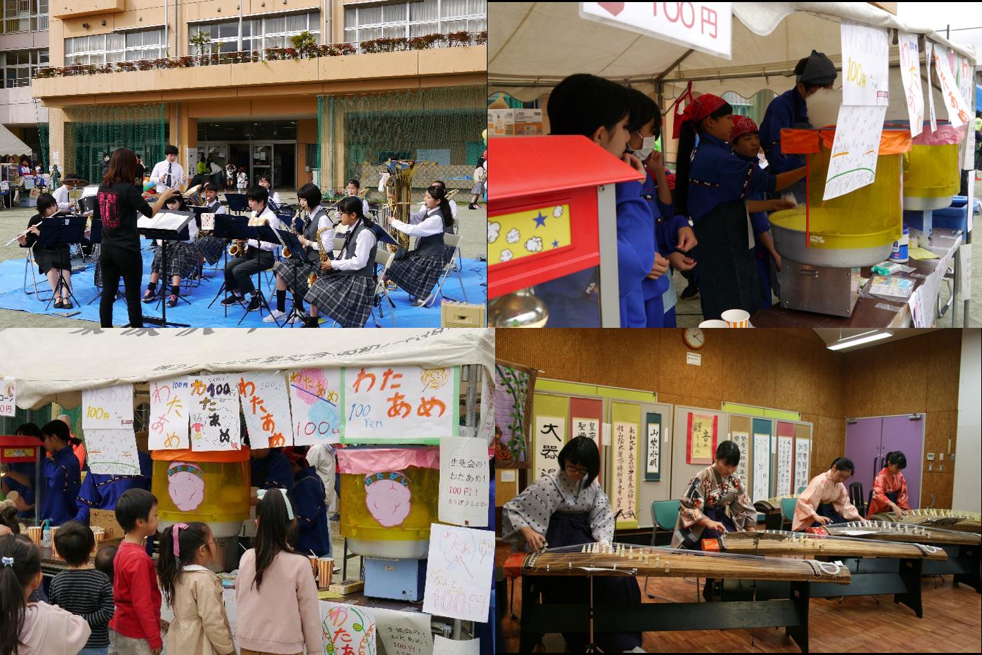 東深沢中学校生徒もボランティアや部活発表で参加